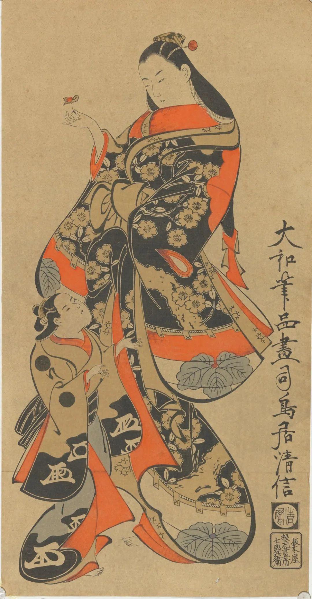 鸟居清信《妇人与少年》纸本 51.5×27cm18世纪初期中国美术馆藏