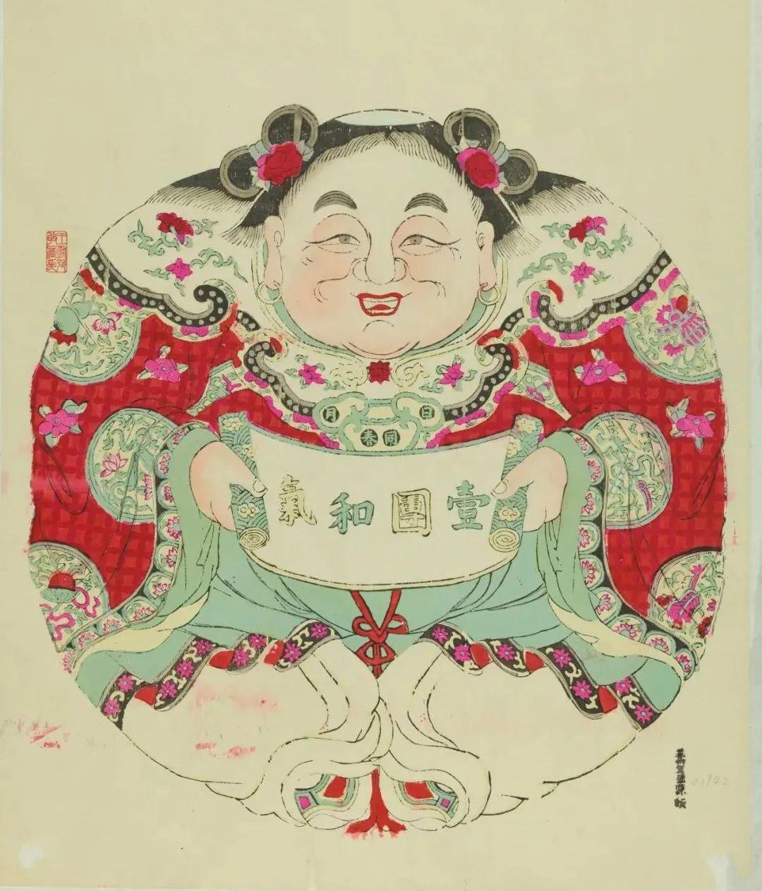 《一团和气》纸本 50×50cm清代中国美术馆藏