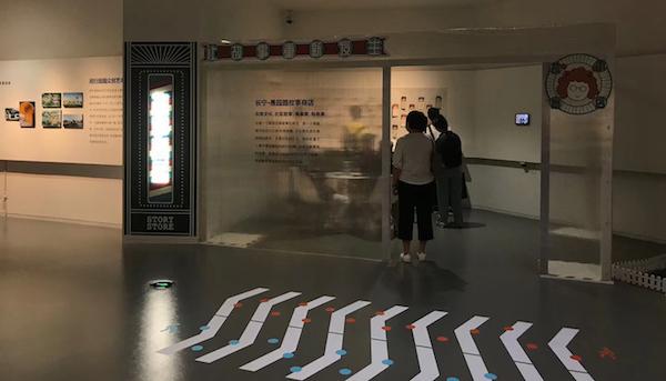 """""""愚园路故事商店""""被搬进了展览现场"""