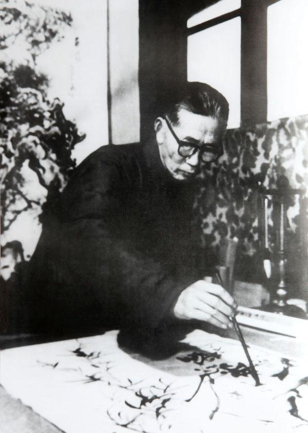 吴茀之(1900—1977)