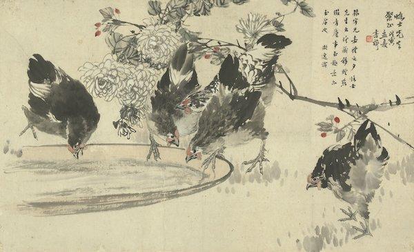 张书旂《五德图》1938年(浙江美术馆藏)