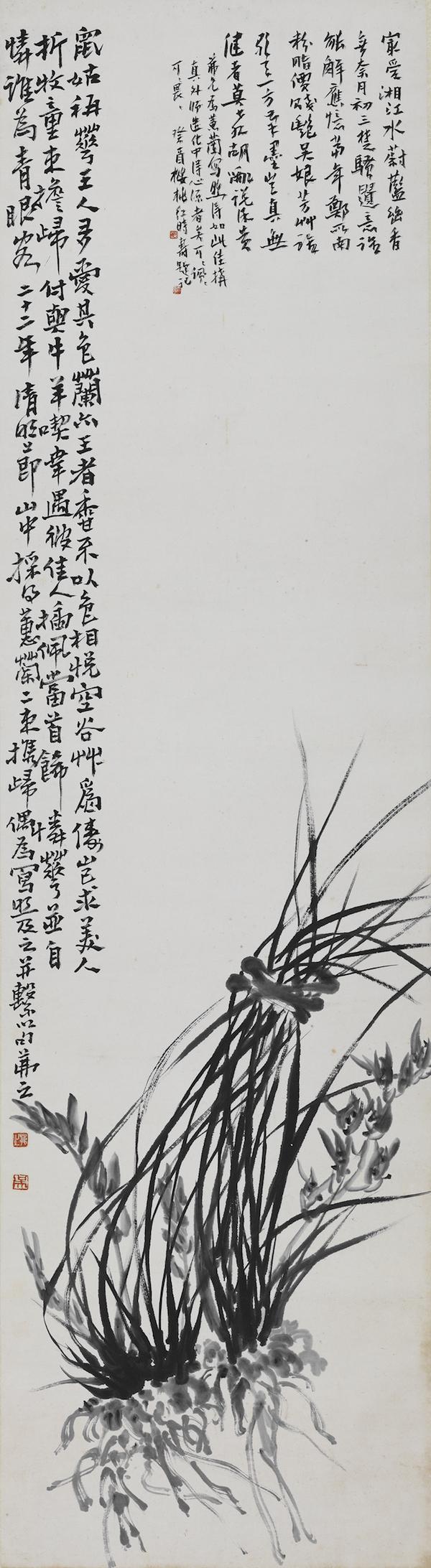 吴茀之《墨蕙》1933年(吴茀之纪念馆藏)