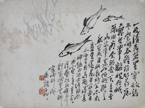 吴茀之《一片清光万里寒》1938年 (浙江美术馆藏)