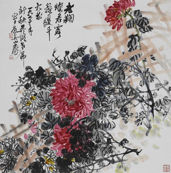 吴茀之《篱菊图》1972年(浙江美术馆藏)