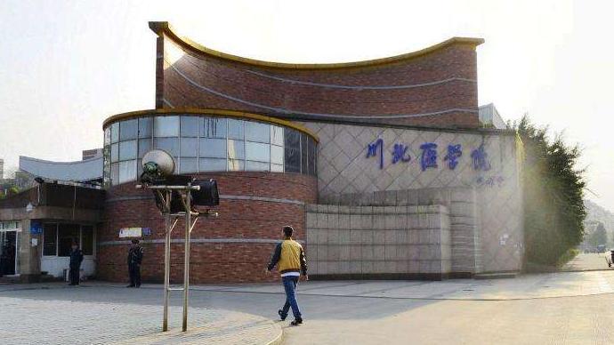 川北醫學院一男生偷麻藥給女友吸食致其死亡?校方稱屬實
