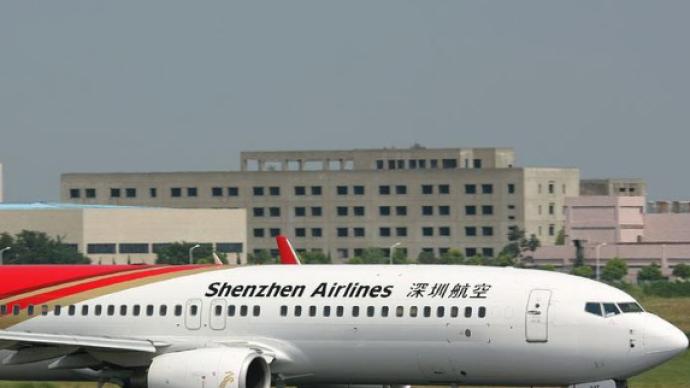 深圳航空:返航航班驟降過程是勻速的,持續約5分鐘