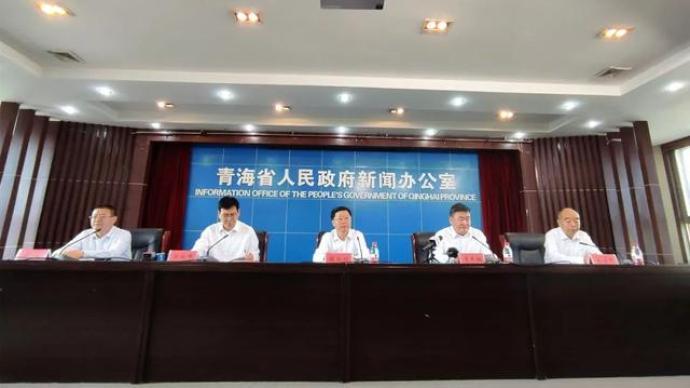 """青海木里礦區非法開采:多人被免、""""隱形首富""""被采取強制措施"""