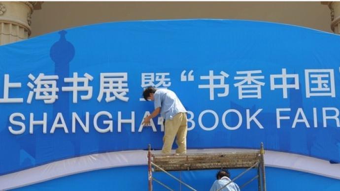 2020上海书展 七百多场线下活动我们推荐这些
