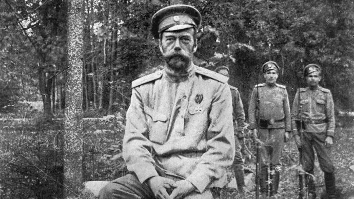 1914年以前的沙皇俄國:一戰起源的俄國視角