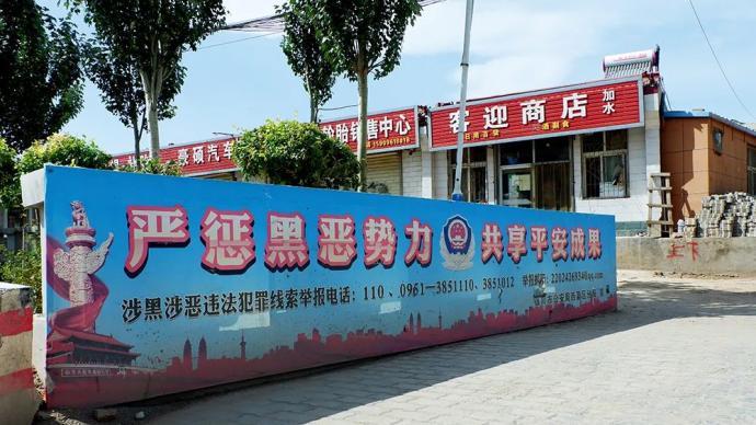 """媒體調查""""西吉馬銀移民開發區"""":自行掛牌,何以存在17年"""