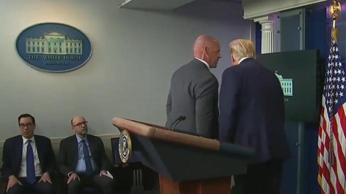 視頻丨白宮附近發生槍擊,特朗普疫情簡報會一度被中斷