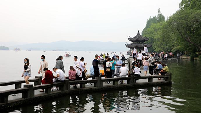 浙江一律不接受中高風險地區旅行團,景區最大承載量調至五成