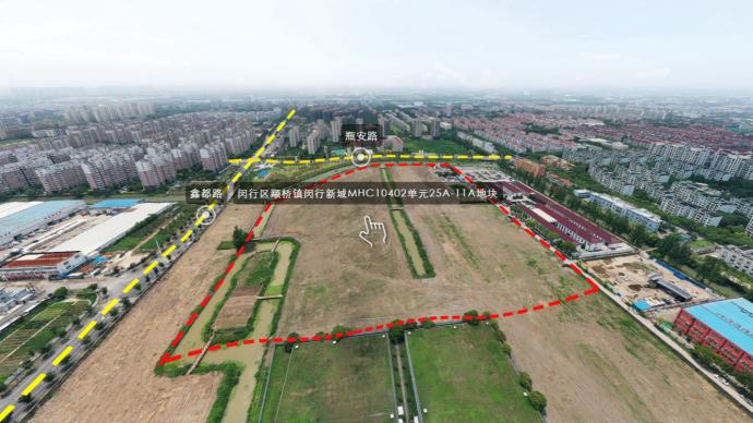 華發擊敗融創新城等5家房企,64億元競得上海閔行顓橋宅地