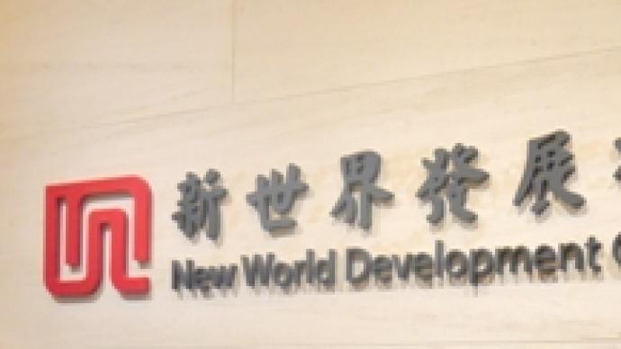 新世界41億元摘得上海新天地地塊,再建一個K11購物中心