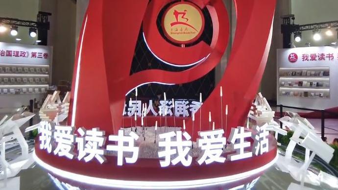 2020上海书展上这些活动适合亲子家庭