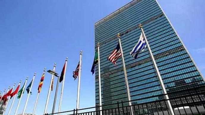 纽约联合国总部推出虚拟游览项目,目前仅针对团组