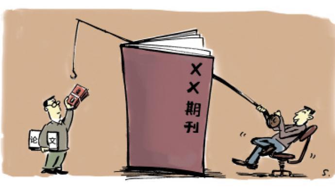 """光明日報刊文:""""嚴正聲明""""不斷,整治期刊假冒官網刻不容緩"""