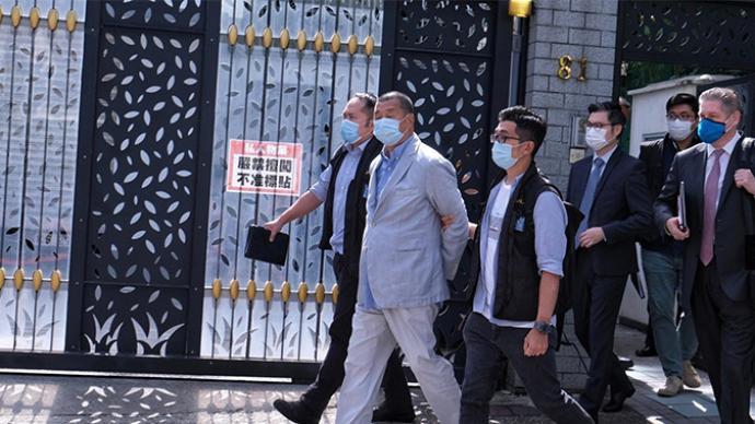 港媒:黎智英獲準保釋,5000萬港元資產被凍結