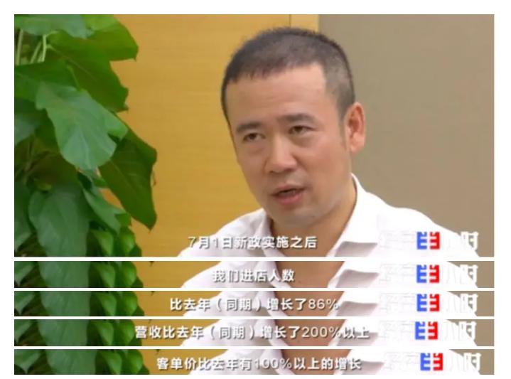 中免集团三亚市内免税店有限公司董事总经理高绪江