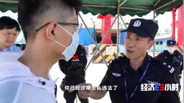 海关缉私警察抓捕小赵现场