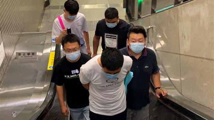 """""""獵狼""""小組蹲守數日,北京地鐵4號線兩天抓獲倆""""色狼"""""""