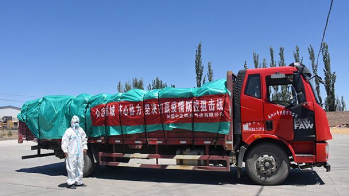 新疆明確短期物資運送者原則上不必隔離14天