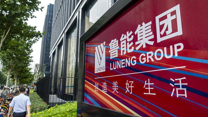 廣宇發展:公司實際控制人未發生變化,仍為魯能集團和國資委