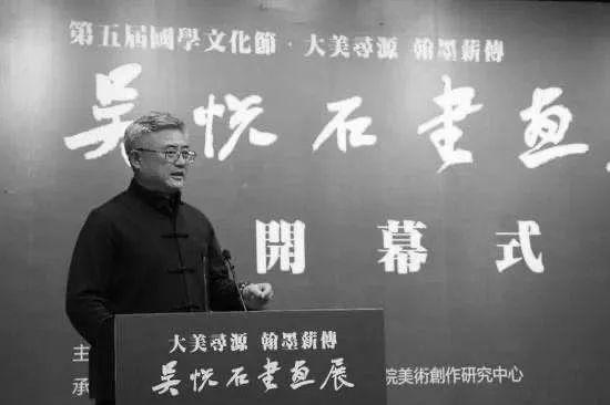 赵长青参加社会上的展览并发言 资料图