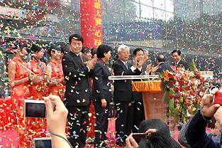 2007年在广州举行的第九届全国书法篆刻展 中国书协 资料图