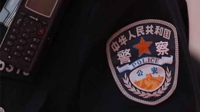 警方在浙江找到重慶失蹤女子:一切平安,并未懷孕