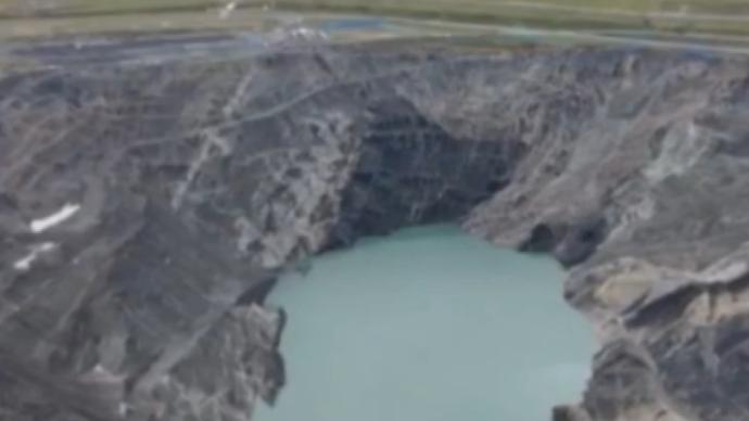 青海強調汲取木里礦區非法開采教訓,全省將拉網式排查