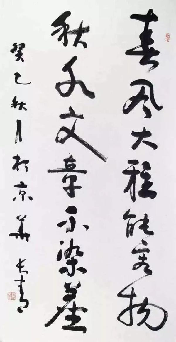 """赵长青的字,被不少业内人士称为""""很一般"""""""