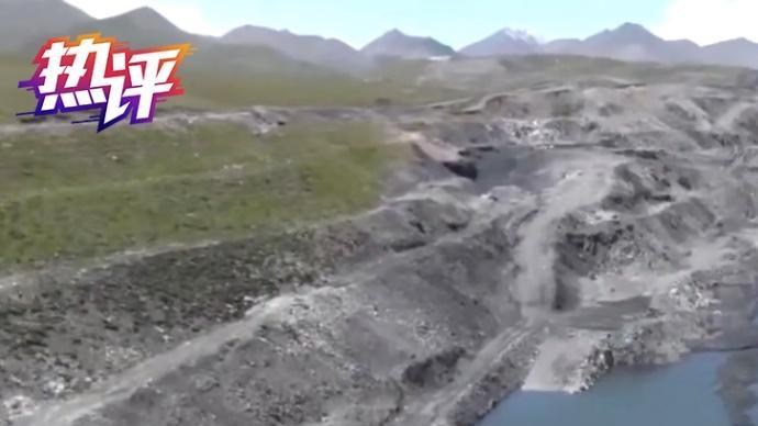 """央視熱評:祁連山非法采煤是""""高度近視""""的典型標本"""