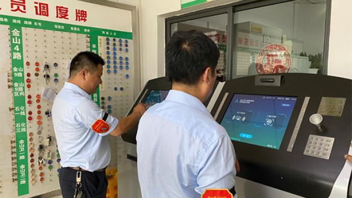 """上海金山公交有7臺""""神器"""",司機們通過測試才能拿到車鑰匙"""