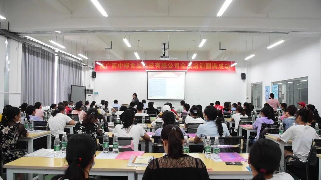 中國首家螺螄粉產業學院開課 將以訂單班的形式培養人才
