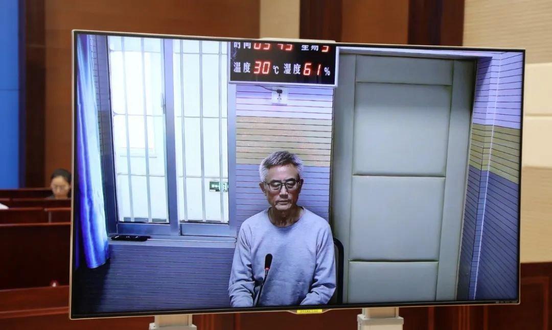 赵长青受审现场,开庭以视频方式进行