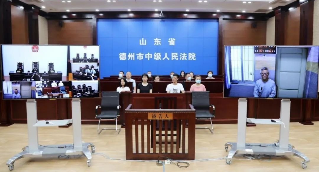 德州市中级人民法院 赵长青受审现场