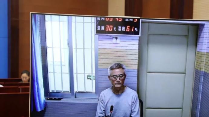 """趙長青認罪了:2486萬,批會員、選理事都是""""斂財之道"""""""