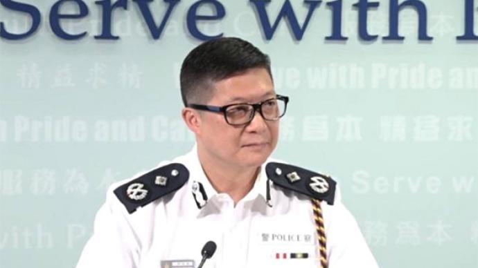 香港警務處處長鄧炳強回應美國制裁:毫無意義