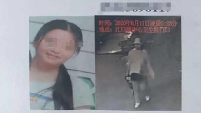重慶失蹤女子被找到后警方稱未懷孕,丈夫:之前摸肚子鼓鼓的