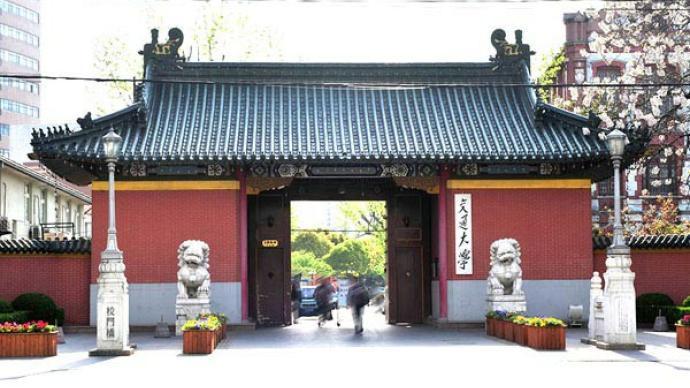 上海交大發布秋季學期報到注冊通知,9月1日開始注冊