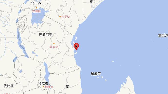 坦桑尼亞附近海域發生5.9級地震,震源深度10千米