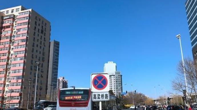 邻居家变民宿扰民? 北京拟规定:没你同意,不能开