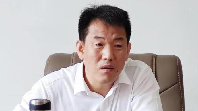 老搭档、老同事相继被查后,河北涞水县长朱明新投案