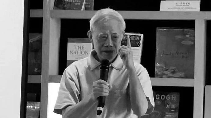 著名诗人任洪渊逝世,享年83岁