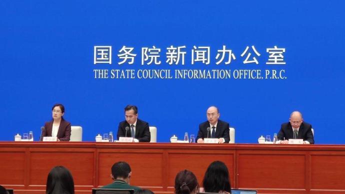商务部:推出加大出口信保支持等新一批稳外贸稳外资政策措施