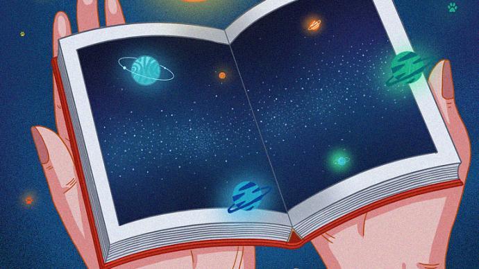 线上读书会 项飙:学术发表的未来