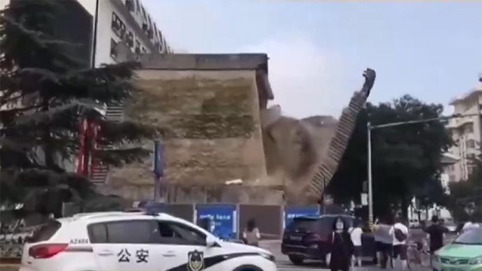 西安明秦王府城墻坍塌致4人擦傷,專家研判文物本體未被破壞