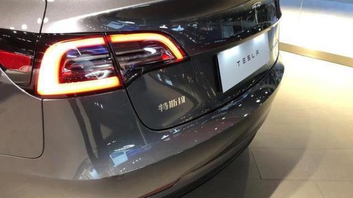特斯拉回应拒绝向拼多多团购车主交付车辆:合同规定拒绝转卖