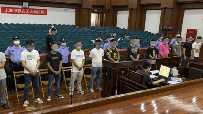 19名网约车司机虚拟跑单,获利数千元至数万元不等获刑